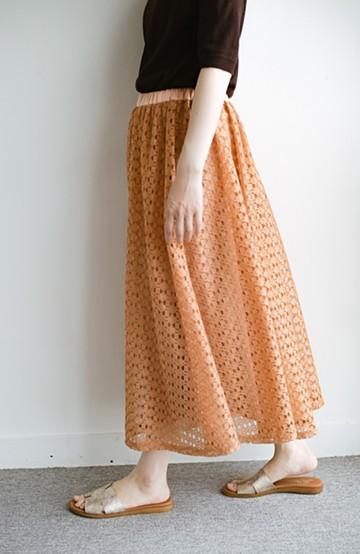 haco! 【洗濯機洗いOK】華やぎコーデを完成させる スクエアレースのカラーロングスカート <オレンジ>の商品写真