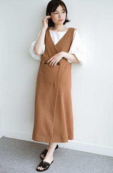 haco! 頑張りすぎずにちゃんとかわいい カットソージャンパースカート <ライトブラウン>の商品写真