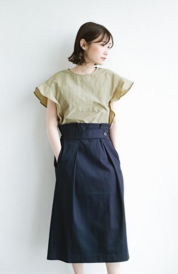 haco! 【洗濯機洗いOK】ボタンがポイントのカジュアルにもきれいにもはけるセミタイトスカート <ネイビー>の商品写真