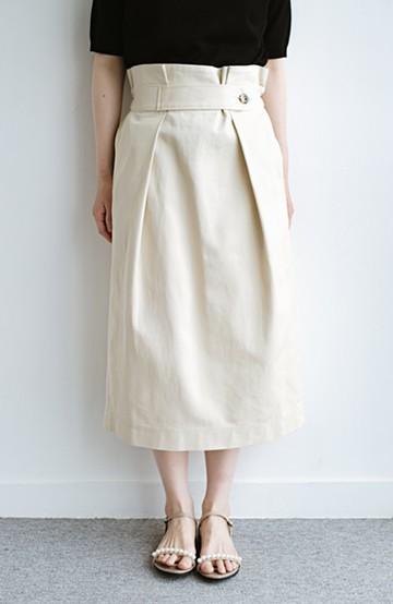 haco! 【洗濯機洗いOK】ボタンがポイントのカジュアルにもきれいにもはけるセミタイトスカート <ライトベージュ>の商品写真
