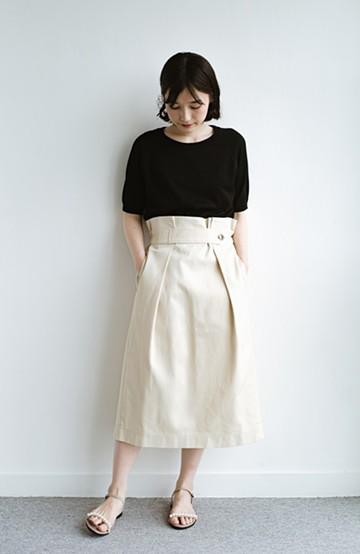 haco! ボタンがポイントのカジュアルにもきれいにもはけるセミタイトスカート <ライトベージュ>の商品写真