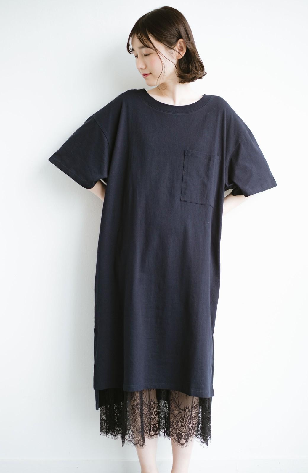 haco! 1枚で着ても重ね着もかわいいビッグTシャツワンピース <ダークネイビー>の商品写真13