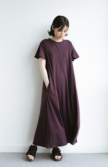 haco! ぱっと着てかわいいラッフル袖のマキシカットソーワンピース <パープル>の商品写真