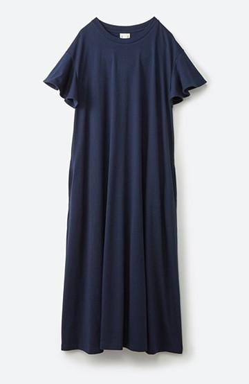haco! ぱっと着てかわいいラッフル袖のマキシカットソーワンピース <ネイビー>の商品写真