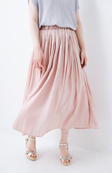 haco!  1枚でも重ね着にも便利なキラキラ素材がかわいいロングスカート by laulea <ピンク>の商品写真
