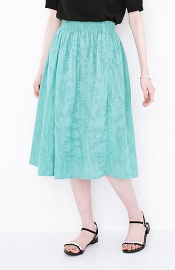 haco! 【今年も再販!】京都の浴衣屋さんと作った浴衣生地のスカート <グリーン>の商品写真
