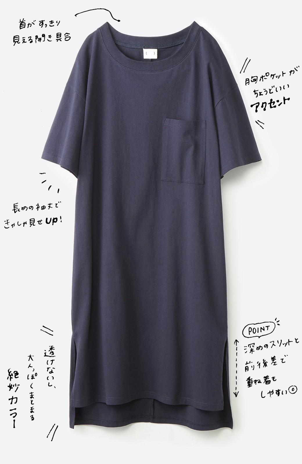 haco! 1枚で着ても重ね着もかわいいビッグTシャツワンピース <ダークネイビー>の商品写真2