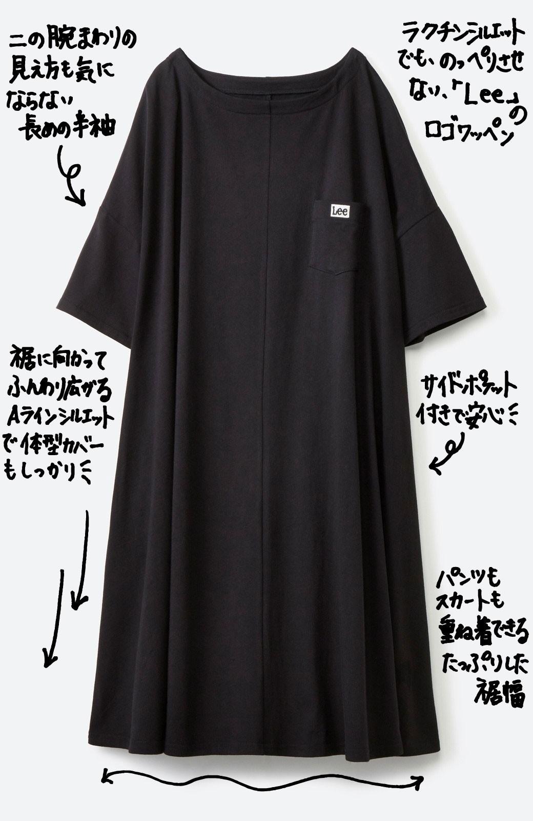 haco! 【今年も再販!】別注Lee ゆったりワンピース <ブラック>の商品写真3