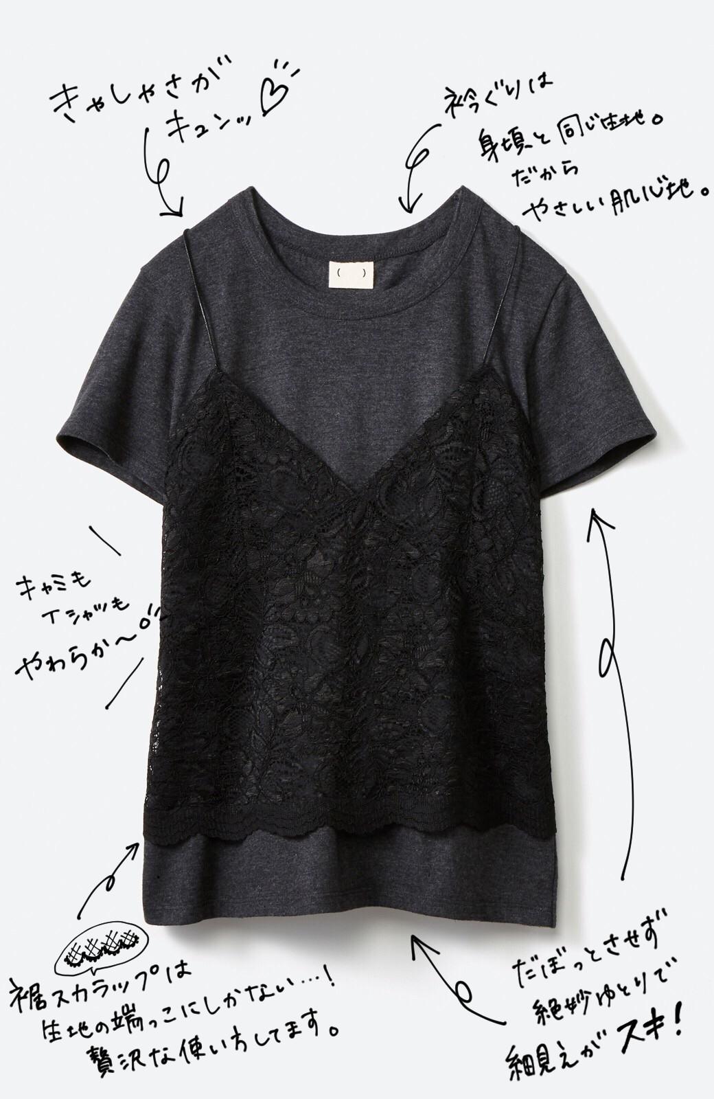 haco! Tシャツを女っぽく着こなせるオトナセットbyMAKORI <チャコールグレー>の商品写真1