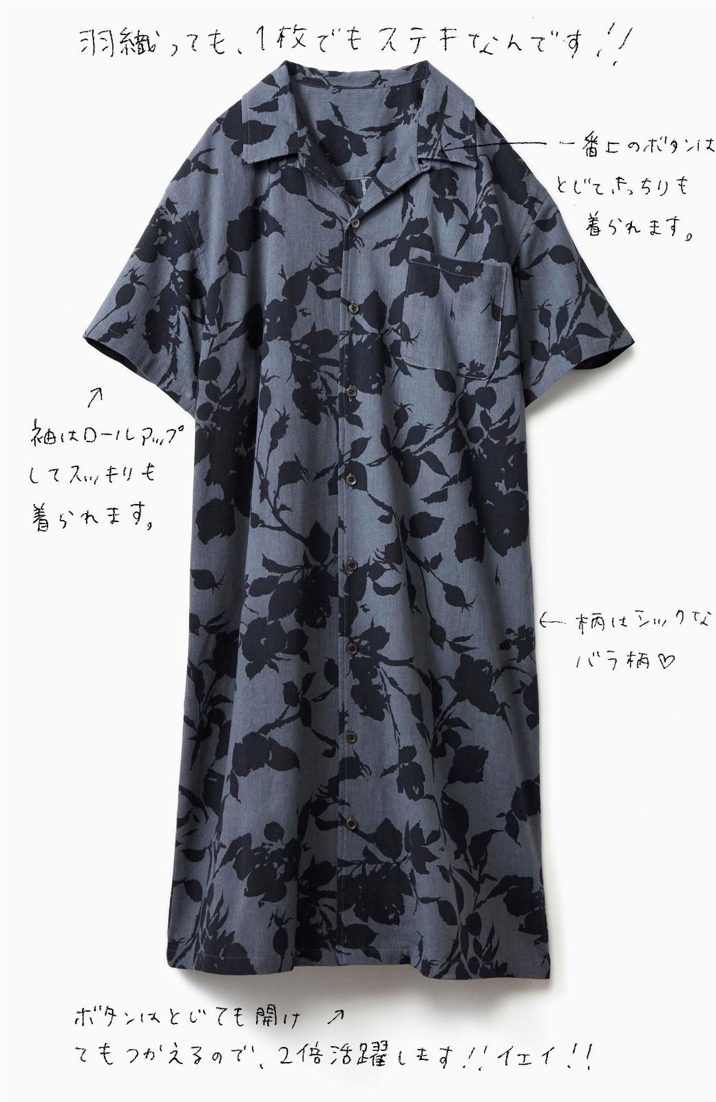 haco! 【コラボ3年目!】京都の浴衣屋さんと作った浴衣生地のシャツワンピース <グレー系その他>の商品写真1