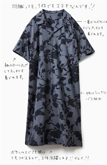 haco! 【コラボ3年目!】京都の浴衣屋さんと作った浴衣生地のシャツワンピース <グレー系その他>の商品写真
