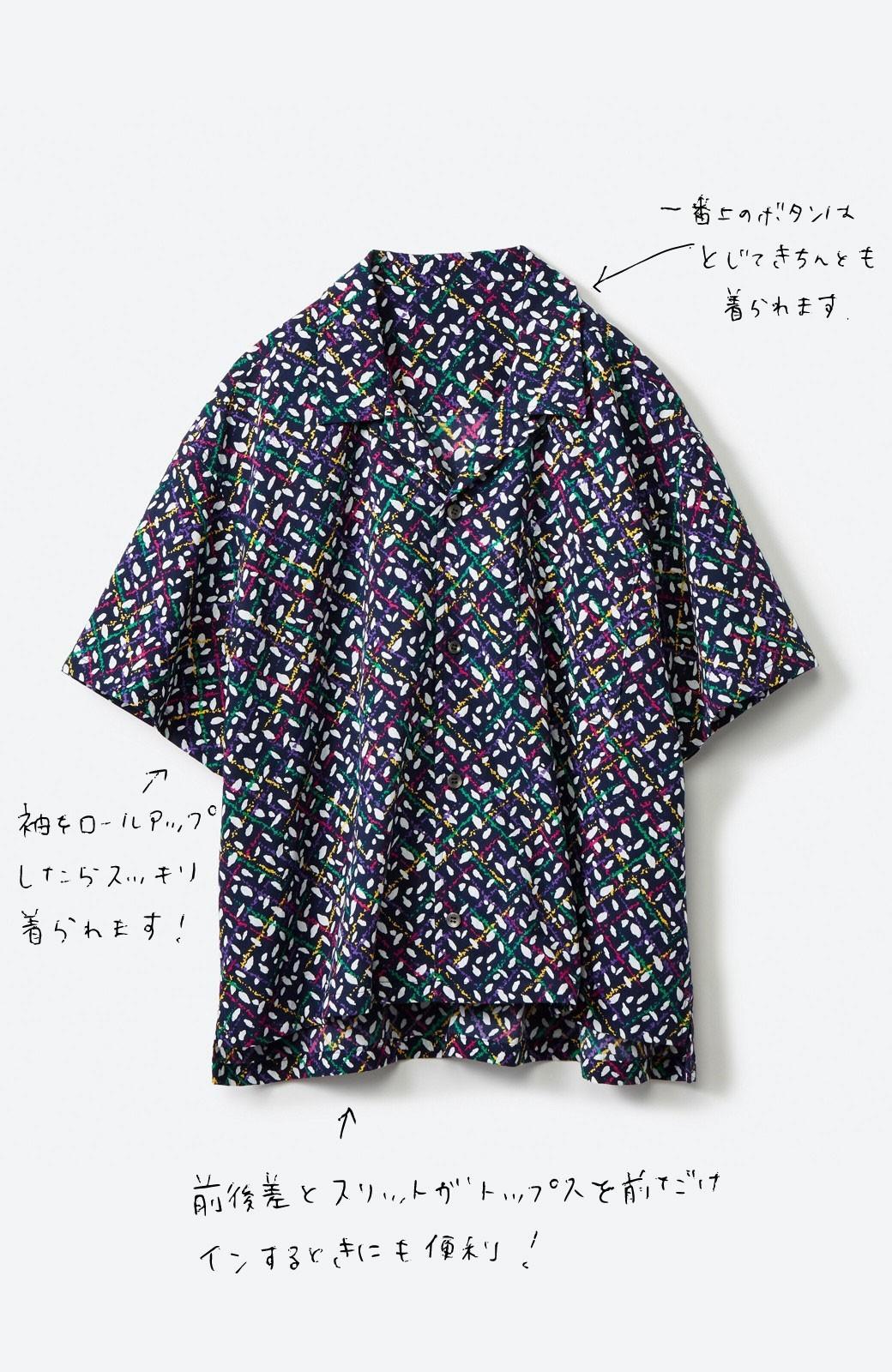 haco! 【今年も再販!】京都の浴衣屋さんと作った浴衣生地のシャツ <ネイビー>の商品写真3