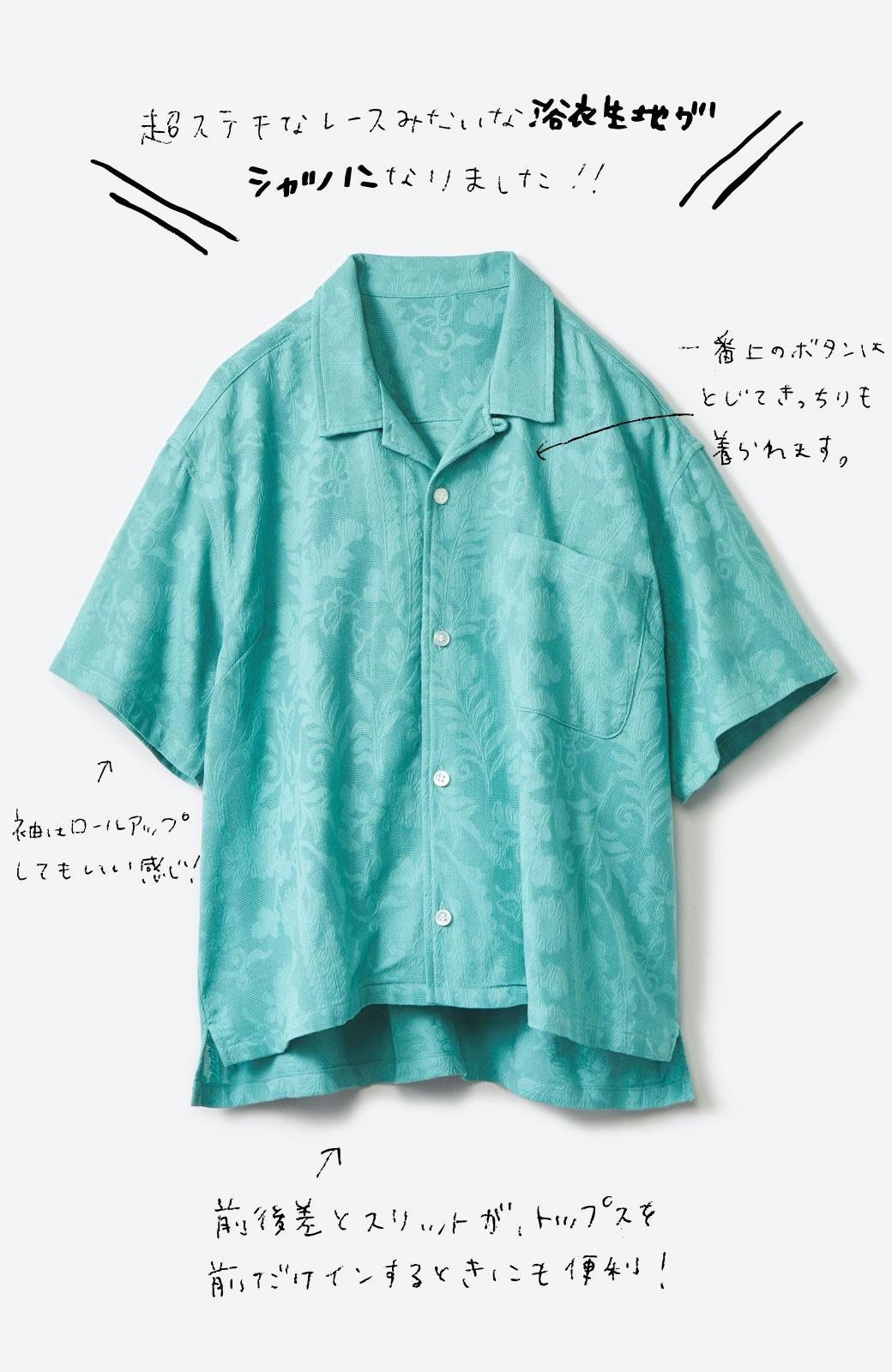 haco! 【今年も再販!】京都の浴衣屋さんと作った浴衣生地のシャツ <グリーン>の商品写真2