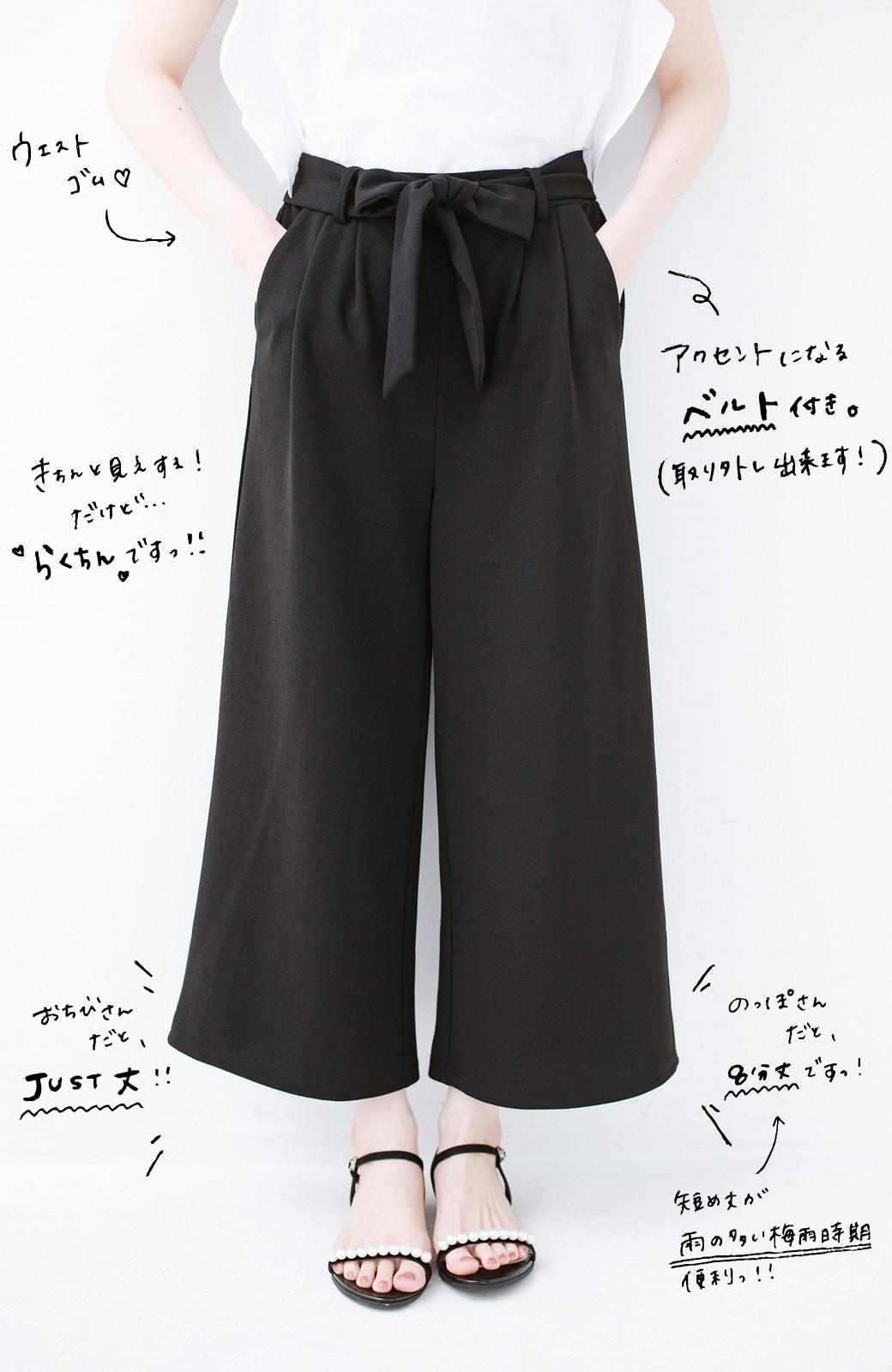 haco! きれいに見えて実は動きやすい!とにかく便利な短め丈パンツ by Nohea <ブラック>の商品写真4