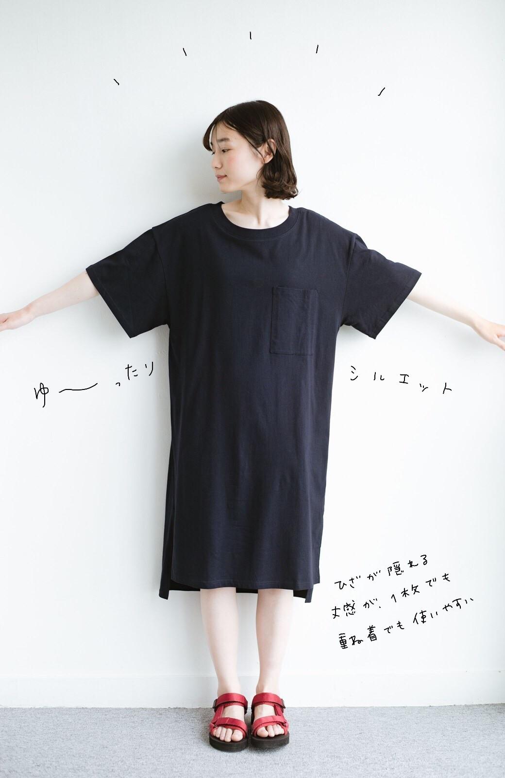haco! 1枚で着ても重ね着もかわいいビッグTシャツワンピース <ダークネイビー>の商品写真3