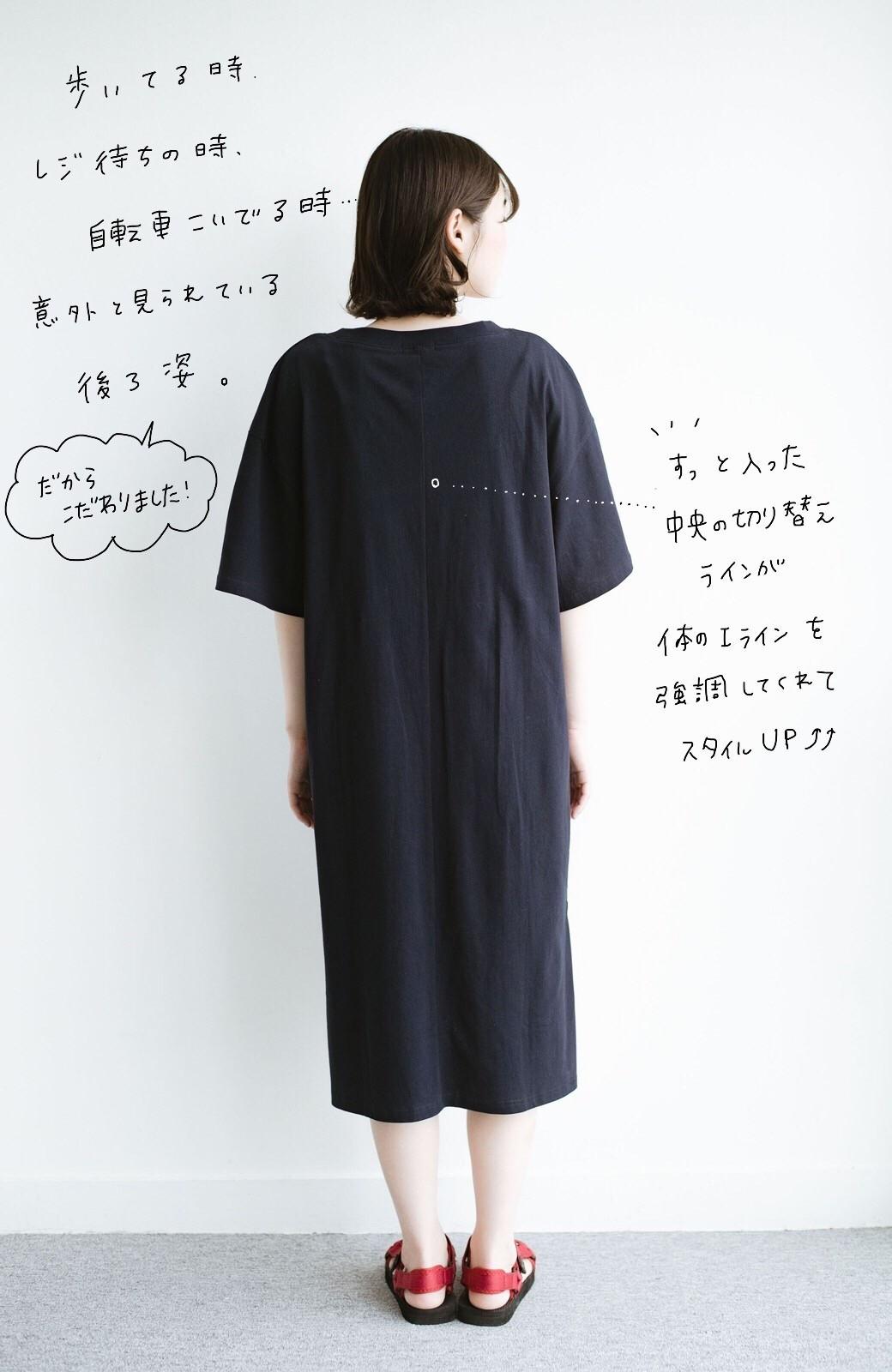 haco! 1枚で着ても重ね着もかわいいビッグTシャツワンピース <ダークネイビー>の商品写真5