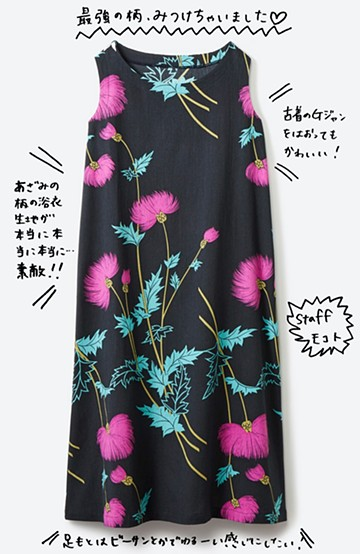 haco! 京都の浴衣屋さんと作った浴衣生地のワンピース <スミクロ>の商品写真