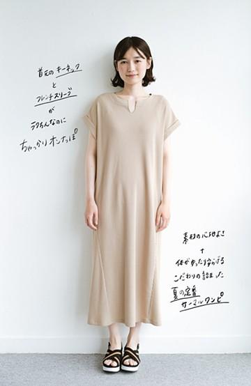 haco! 【今年も人気!】ラクチンなのにちゃんと女っぽい つかえるサーマルワンピース <ベージュ>の商品写真