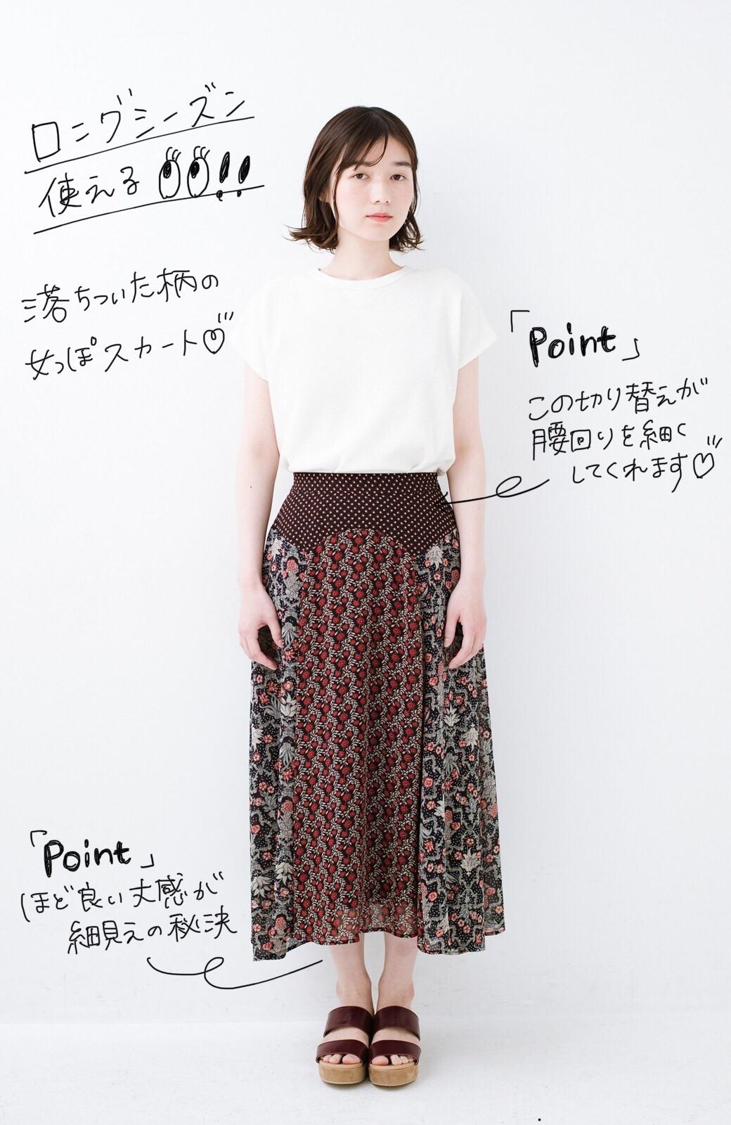 haco! 【洗濯機洗いOK】シンプルなトップスに合わせるだけでかわいくなれる MIX柄スカート <ブラック系その他>の商品写真2