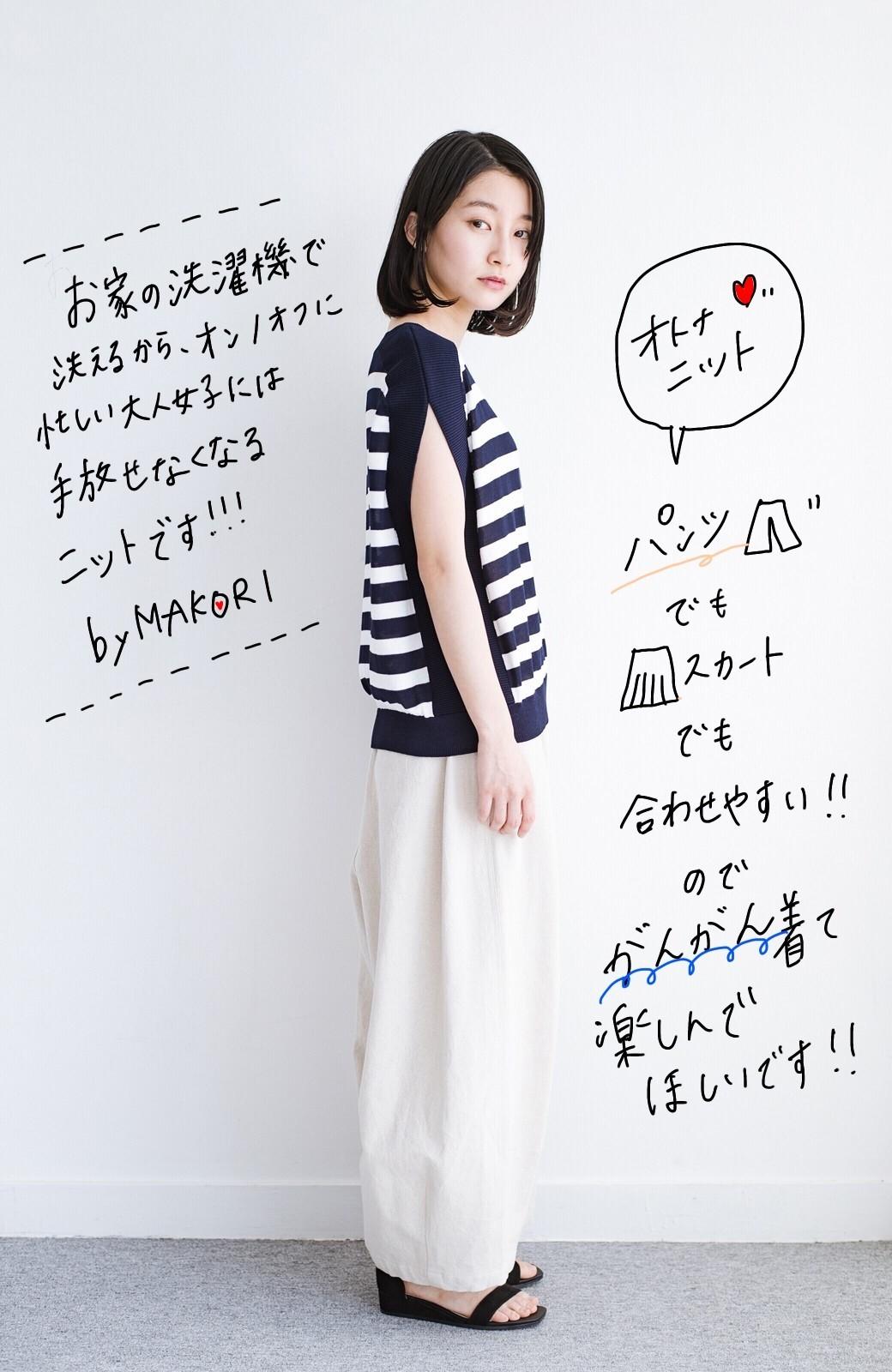 haco! カットソー感覚で着られる 洗えるオトナニットトップス by MAKORI <ブルー系その他>の商品写真9