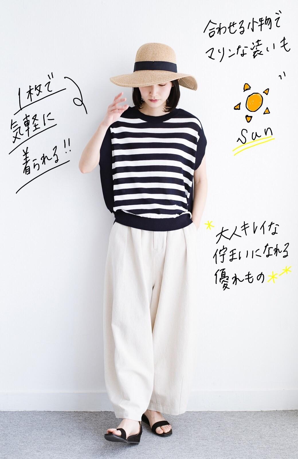 haco! カットソー感覚で着られる 洗えるオトナニットトップス by MAKORI <ブルー系その他>の商品写真8