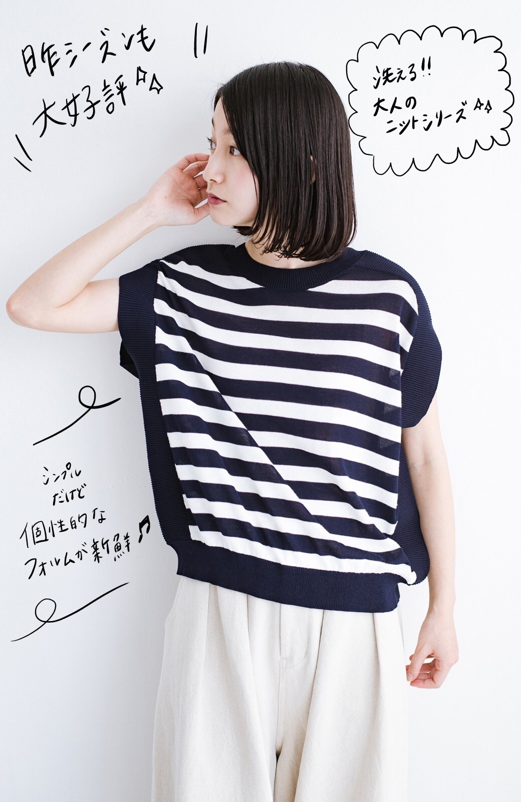 haco! カットソー感覚で着られる 洗えるオトナニットトップス by MAKORI <ブルー系その他>の商品写真2