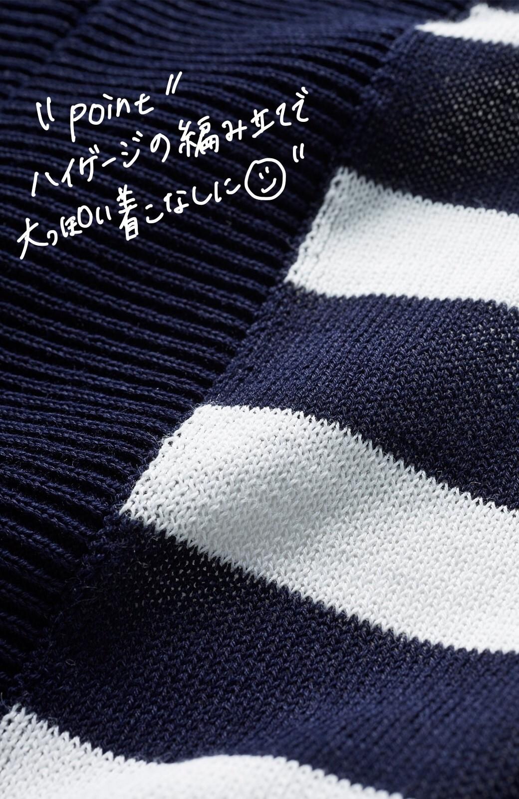 haco! カットソー感覚で着られる 洗えるオトナニットトップス by MAKORI <ブルー系その他>の商品写真3