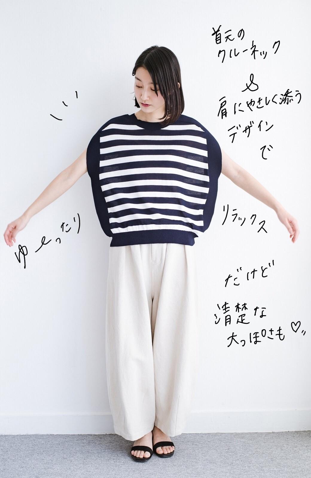 haco! カットソー感覚で着られる 洗えるオトナニットトップス by MAKORI <ブルー系その他>の商品写真7