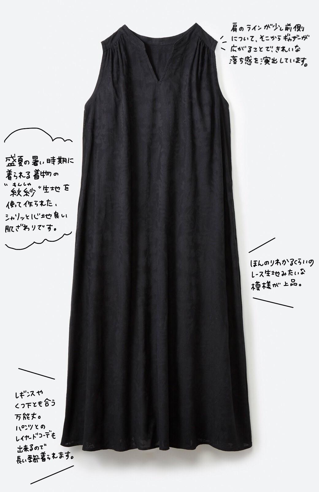 haco! \人気!/【再入荷】京都の浴衣屋さんと作った浴衣生地のロングワンピース <ブラック>の商品写真2