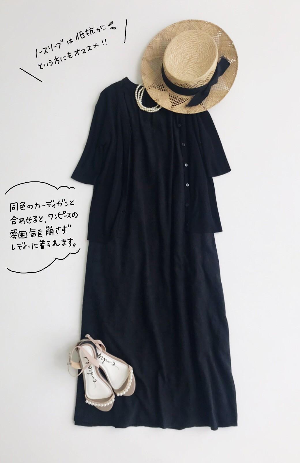 haco! \人気!/【再入荷】京都の浴衣屋さんと作った浴衣生地のロングワンピース <ブラック>の商品写真11