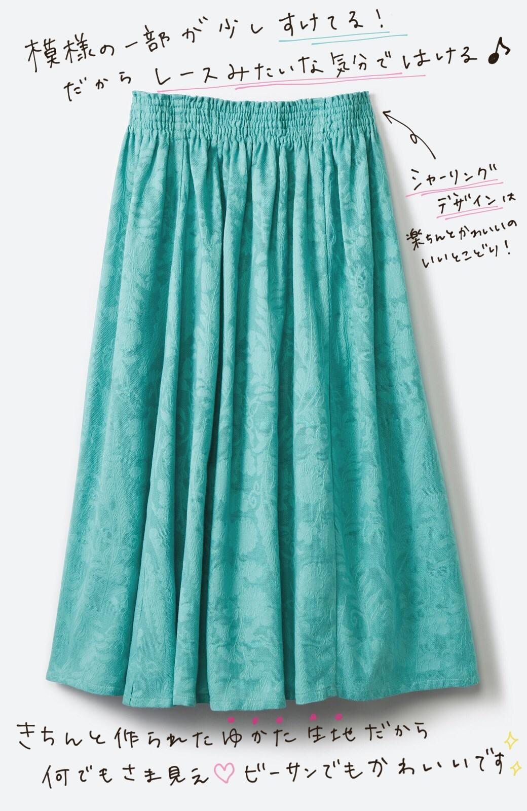haco! 【コラボ3年目!】京都の浴衣屋さんと作った浴衣生地のスカート <グリーン>の商品写真1