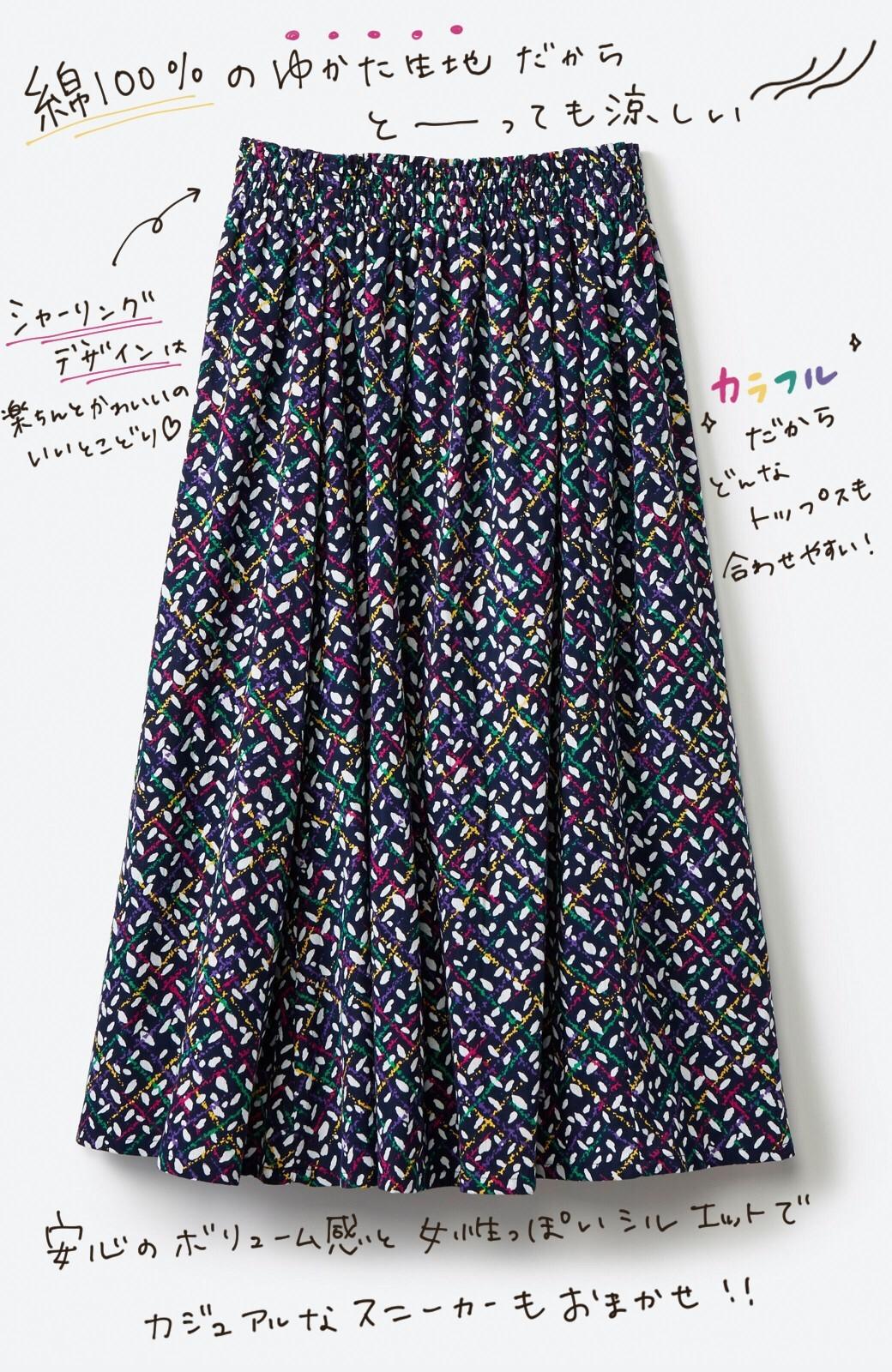 haco! 【コラボ3年目!】京都の浴衣屋さんと作った浴衣生地のスカート <ネイビー>の商品写真1