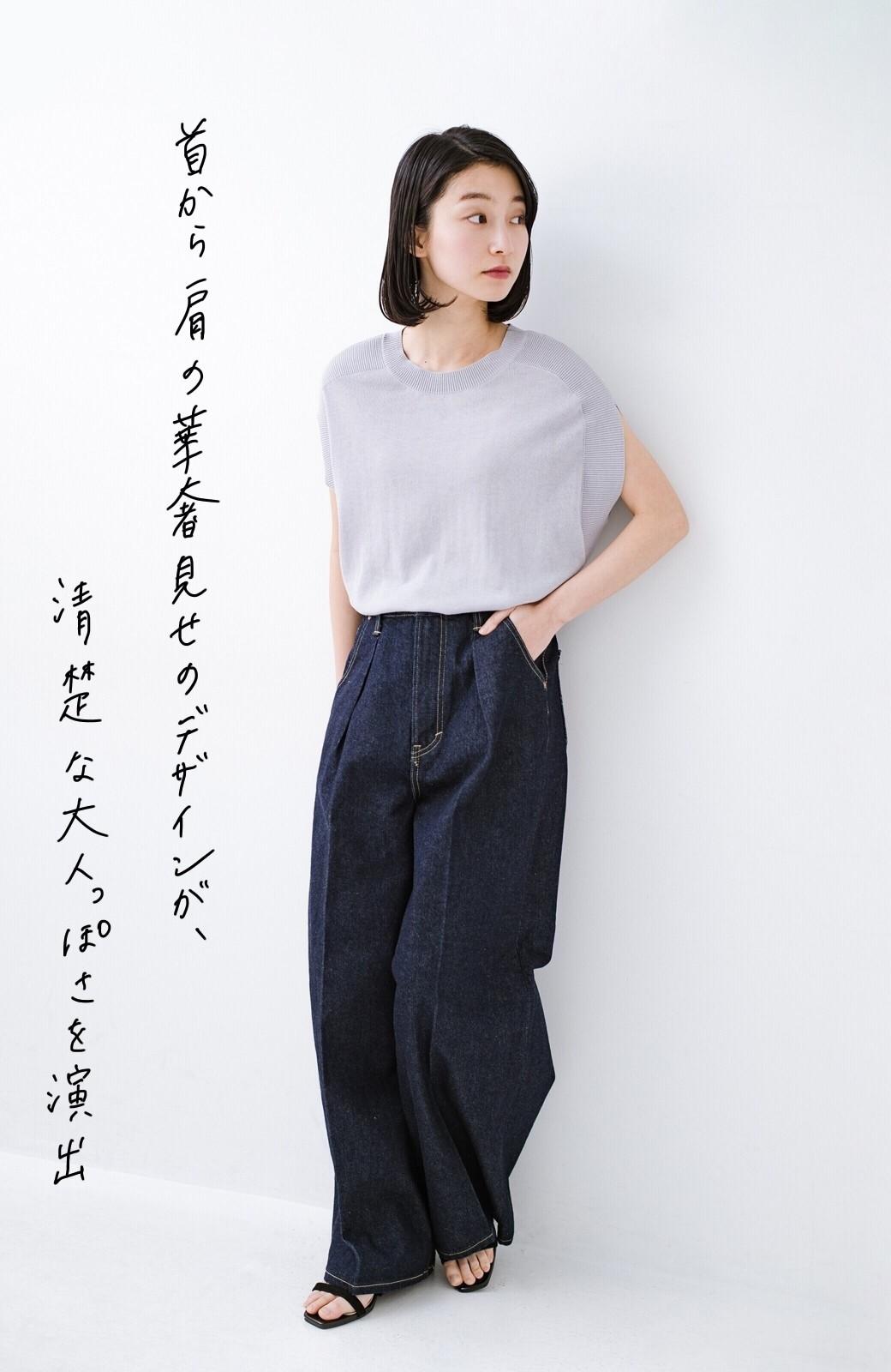 haco! カットソー感覚で着られる 洗えるオトナニットトップス by MAKORI <ライトグレー>の商品写真1