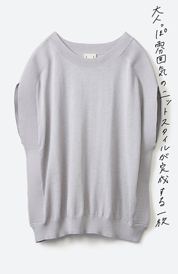 haco! カットソー感覚で着られる 洗えるオトナニットトップス by MAKORI <ライトグレー>の商品写真