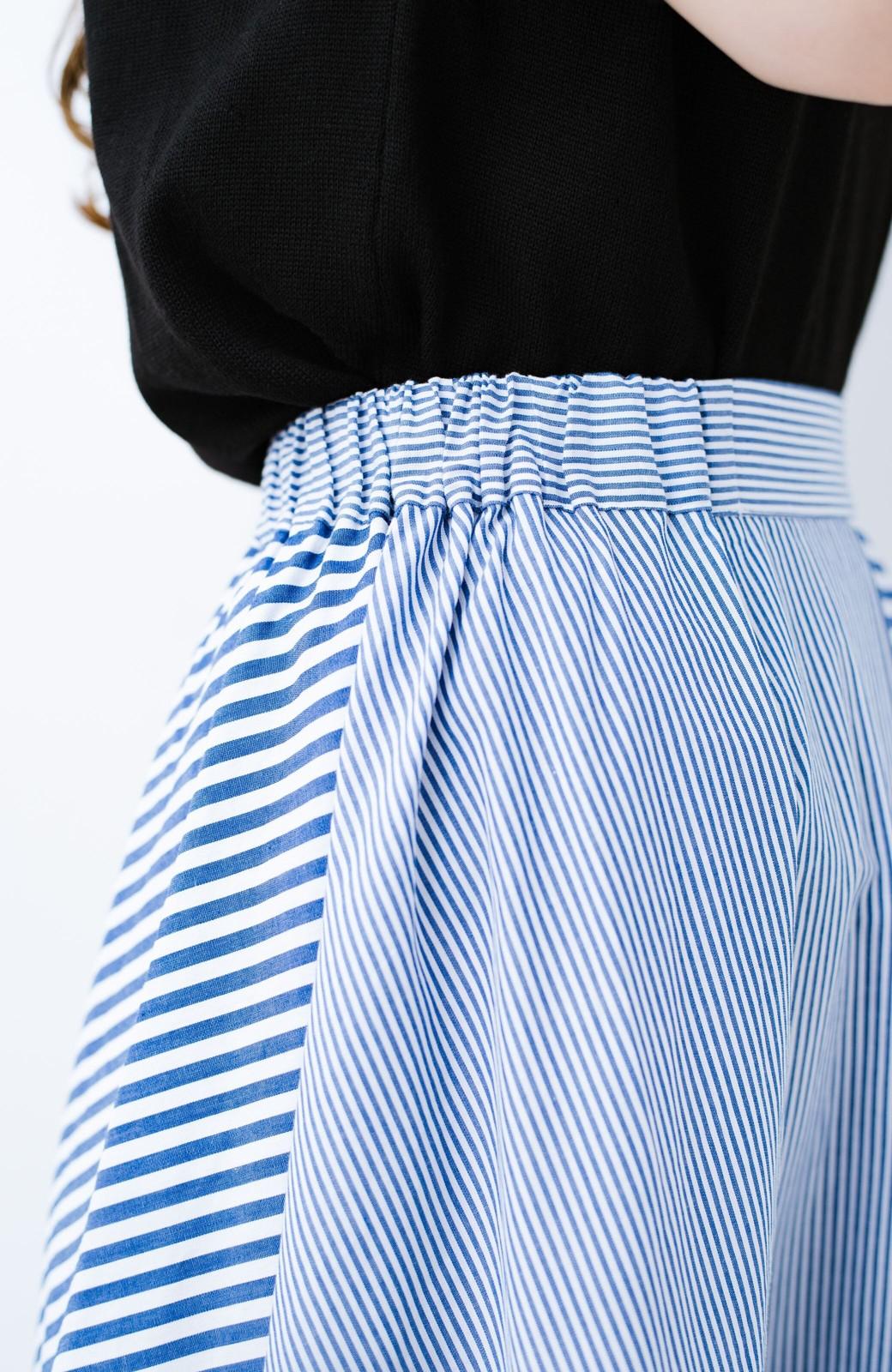 haco! 上半身から視線そらし!胸が大きいさんのためのコーデの主役になるストライプパネルスカート from チャームポイント敬愛企画 <ブルー系その他>の商品写真8