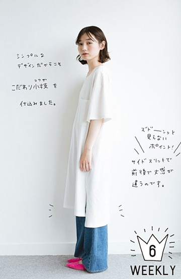 haco! 1枚で着ても重ね着もかわいいビッグTシャツワンピース <ホワイト>の商品写真