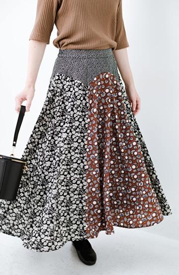haco! 【洗濯機洗いOK】シンプルなトップスに合わせるだけでかわいくなれる MIX柄スカート <ブラックミックス>の商品写真