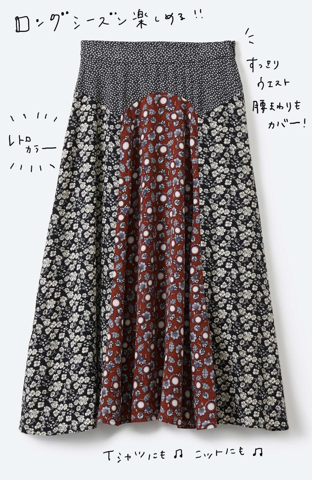 haco! 【洗濯機洗いOK】シンプルなトップスに合わせるだけでかわいくなれる MIX柄スカート <ブラックミックス>の商品写真1