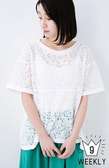 haco! Tシャツ感覚で着られる便利なレースブラウス <ホワイト>の商品写真