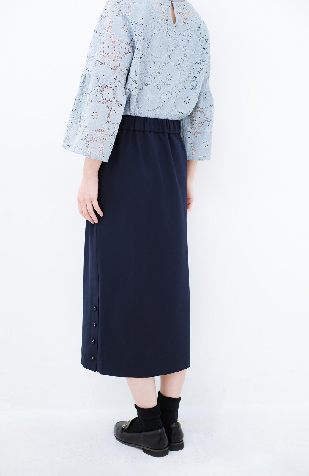 haco! 持っていると便利な 野暮ったくならないきれいめタイトスカート <ダークネイビー>の商品写真5