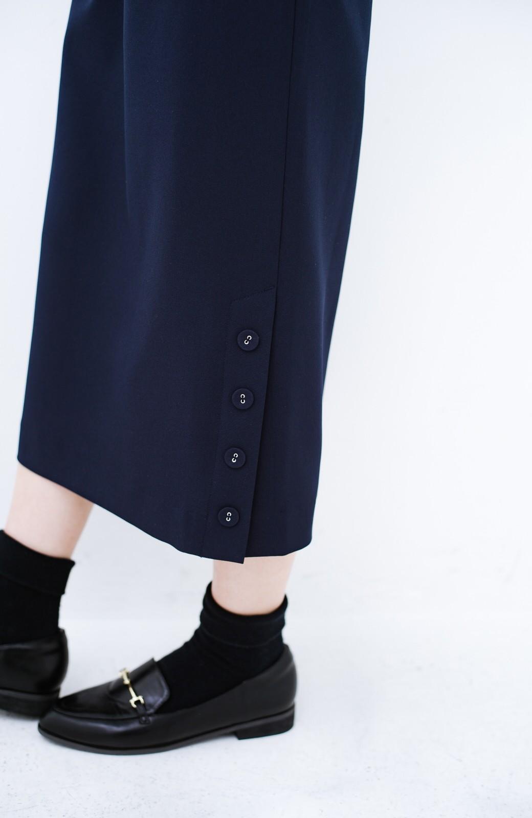 haco! 持っていると便利な 野暮ったくならないきれいめタイトスカート <ダークネイビー>の商品写真9