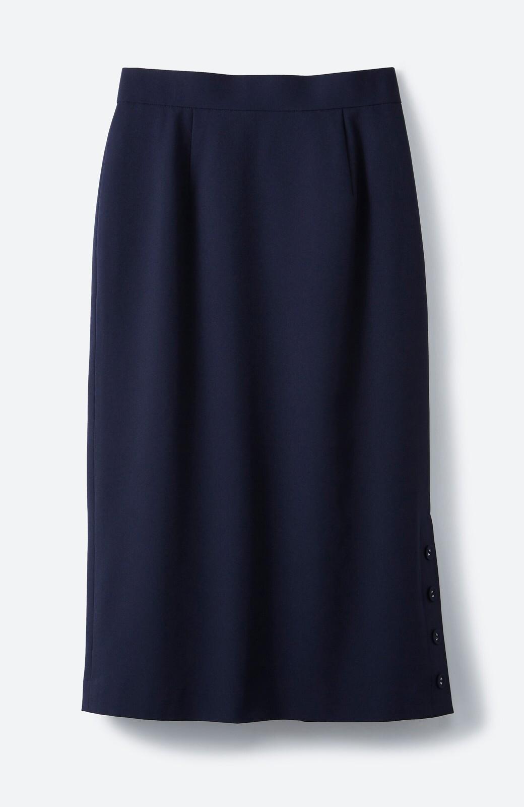 haco! 持っていると便利な 野暮ったくならないきれいめタイトスカート <ダークネイビー>の商品写真1