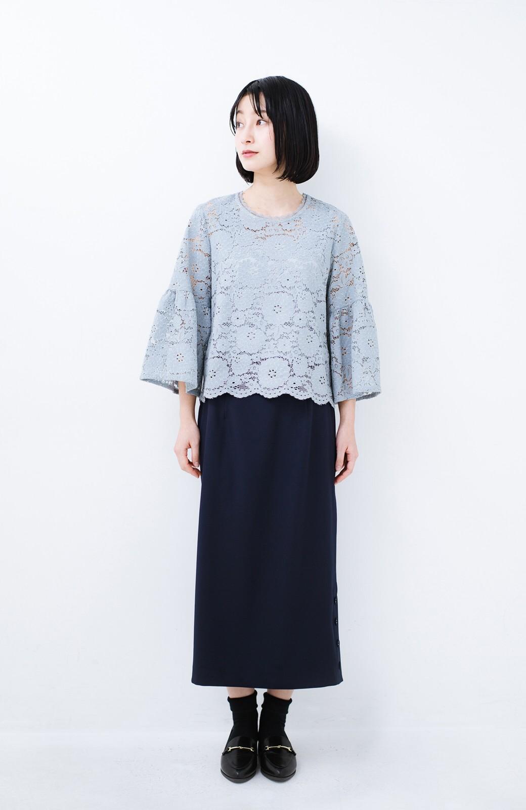 haco! 持っていると便利な 野暮ったくならないきれいめタイトスカート <ダークネイビー>の商品写真11