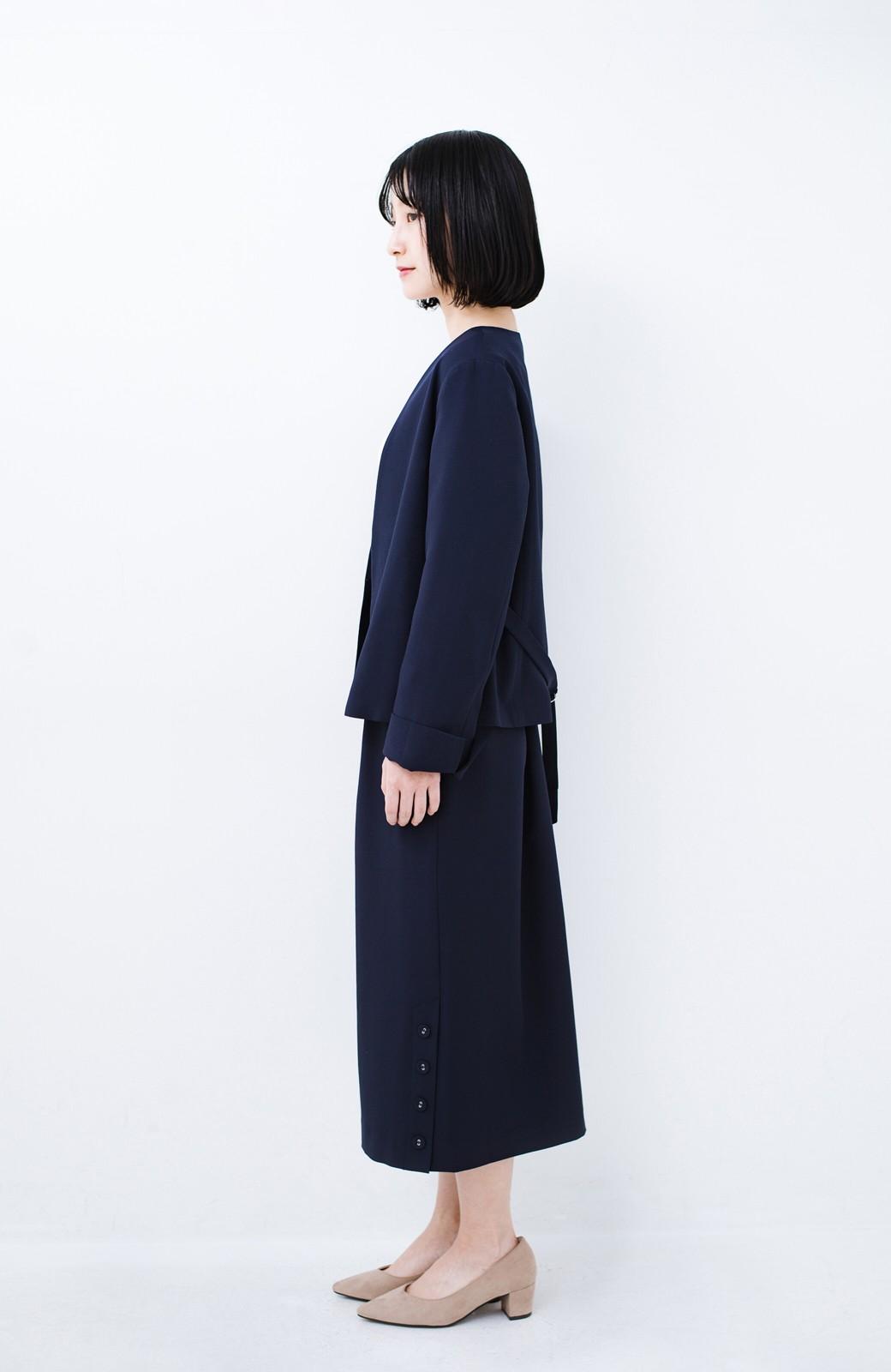 haco! 持っていると便利な 野暮ったくならないきれいめタイトスカート <ダークネイビー>の商品写真14