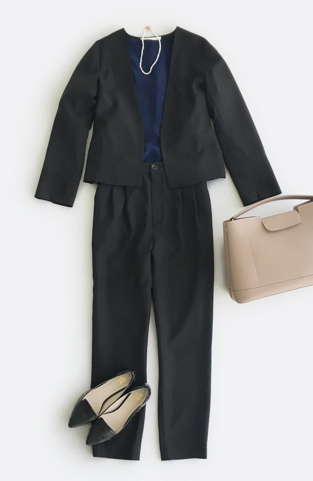 haco! 持っていると便利な野暮ったくならないフォーマルジャケット・パンツの2点セット <ブラック>の商品写真1