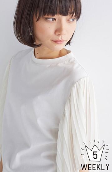 エムトロワ ふわりと揺れるプリーツ袖トップス <アイボリー>の商品写真