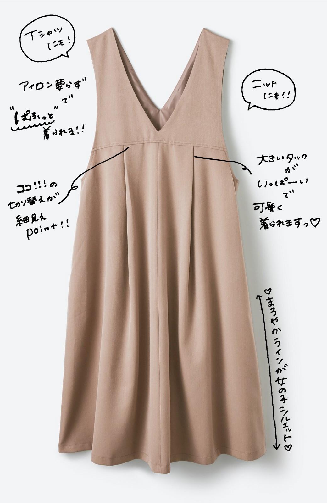 haco! Tシャツにもニットにもずーーっと着られて便利なジャンパースカート <ベージュ>の商品写真2