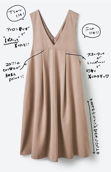 haco! Tシャツにもニットにもずーーっと着られて便利なジャンパースカート <ベージュ>の商品写真