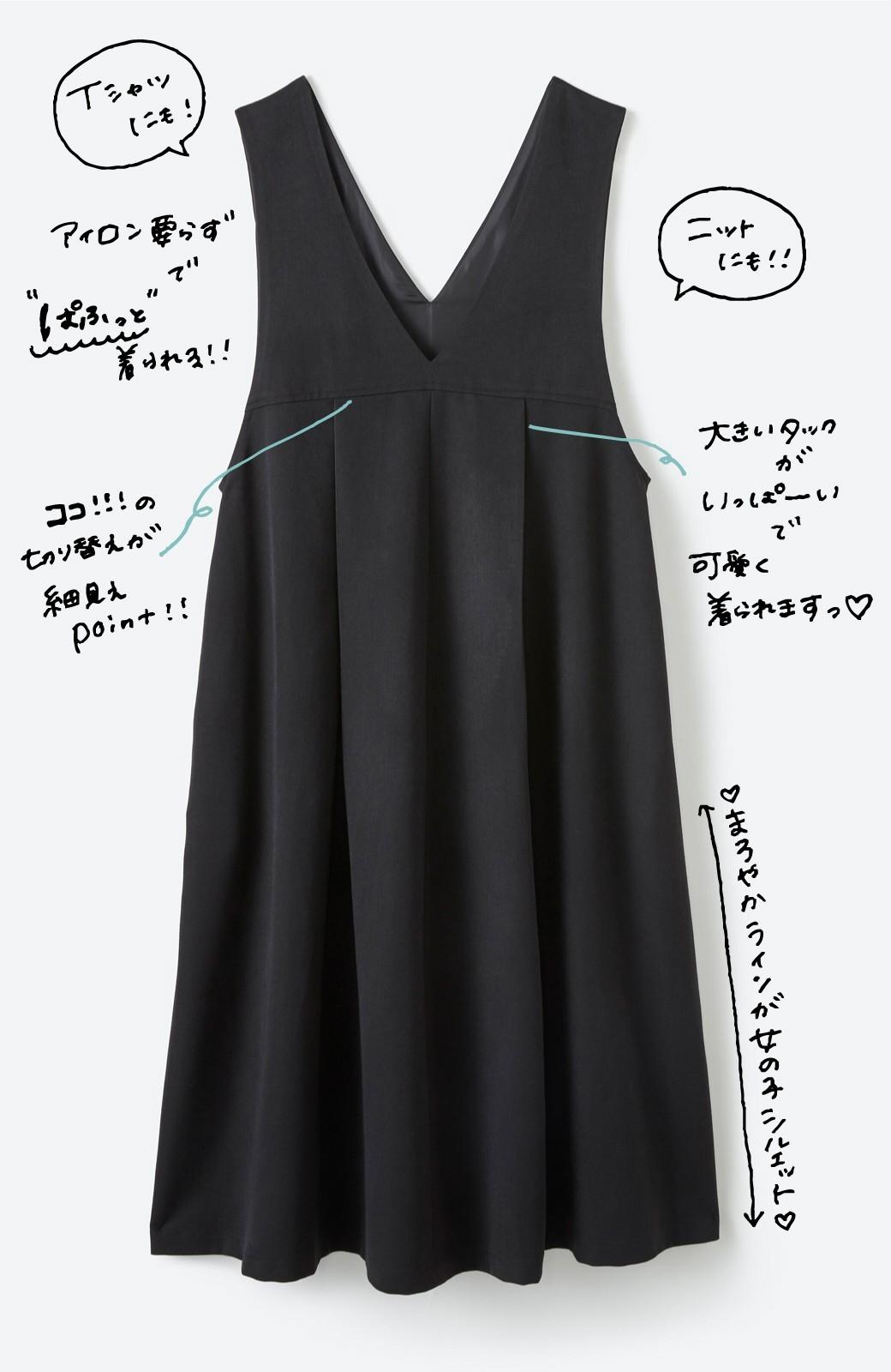 haco! Tシャツにもニットにもずーーっと着られて便利なジャンパースカート <ブラック>の商品写真2