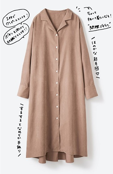 haco! 太ってもばれずに羽織っても便利なAラインワンピース <ブラウン>の商品写真